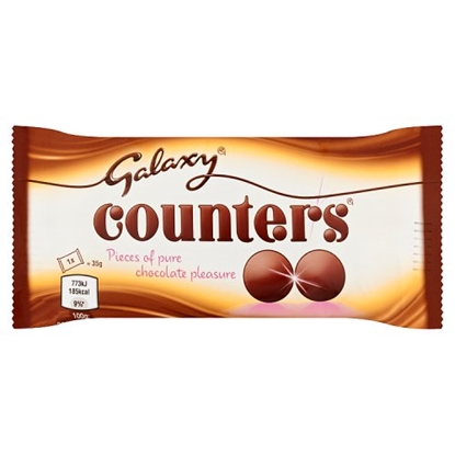Picture of GALAXY COUNTERS STD X 36