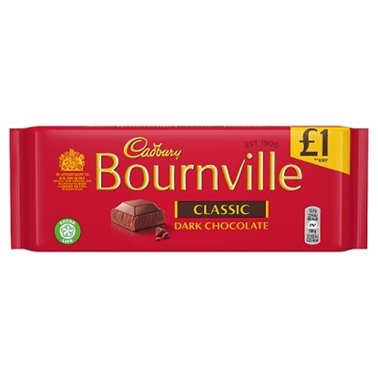 Picture of PM £1 BOURNVILLE 100G X 18
