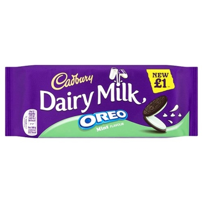 Picture of PM £1 OREO *MINT* WITH CDM 120G X 17