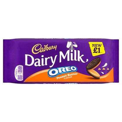 Picture of PM £1  OREO *WHITE*  120G X 17