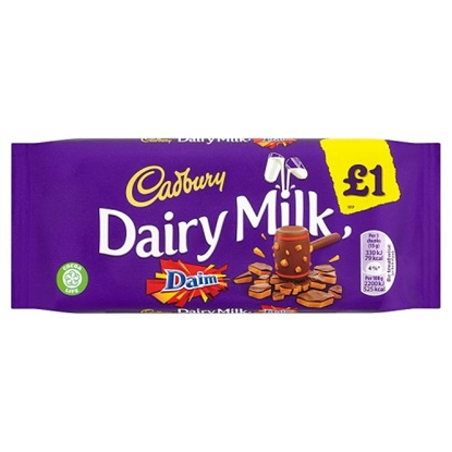 Picture of PM £1 DAIM WITH CDM 120G X 18