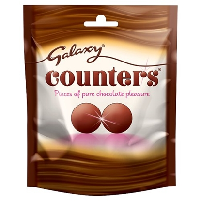 Picture of GALAXY COUNTERS POUCH 112G x15