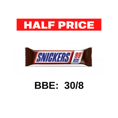 Picture of SNICKERS STICK 20g  ONLY  99 kCAL x 32  HALF PRICE